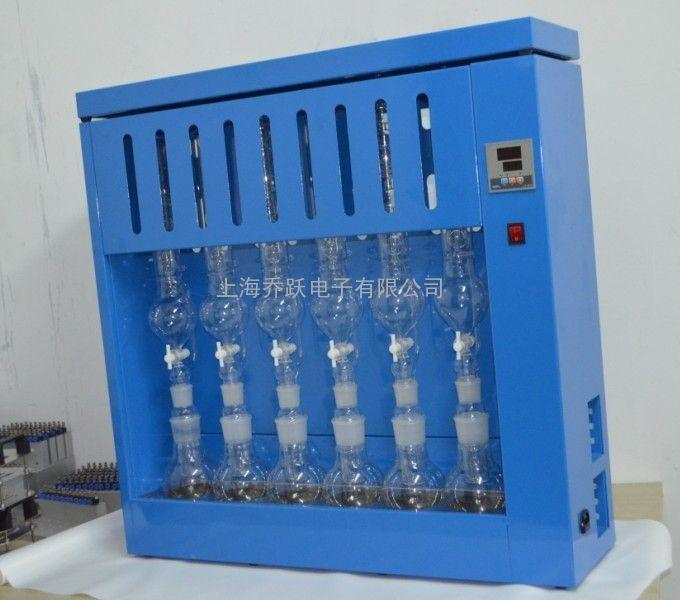 六联脂肪测定仪 脂肪测定仪六联厂商