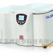 TGL20MW 大容量高速冷冻离心机