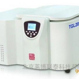 TGL20MW台式大容量高速冷冻离心机
