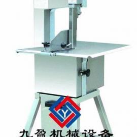 台湾供应商优质锯骨机 特大型高速锯骨机