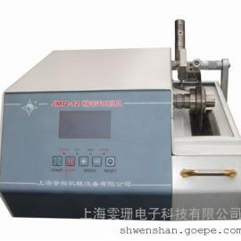 JMQ-12型低速精密切割机