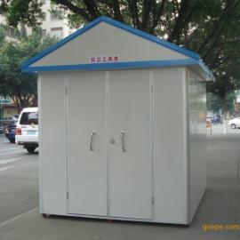 移动垃圾房工具房垃圾回收站