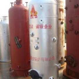 北京立式蒸汽锅炉