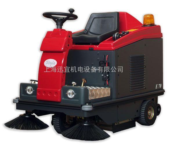 意大利POLI汽油动力扫地机STYLE S70汽油扫地车