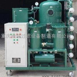 变压器油绝缘油脱水滤油机