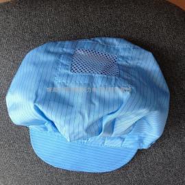 蓝色防静电条纹小工帽