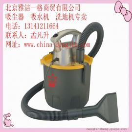 小型家用手提多功能吸尘器
