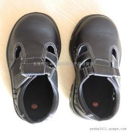 热销防砸劳保鞋|安全鞋|防护鞋|工作鞋|防静电鞋。