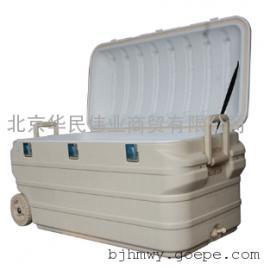 GSP认证冷藏箱