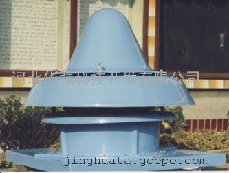 供应玻璃钢屋顶风机