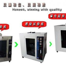 灼热丝试验机,深圳灼热丝试验机厂家