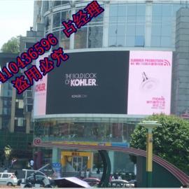 大楼外墙面广告LED动画显示屏