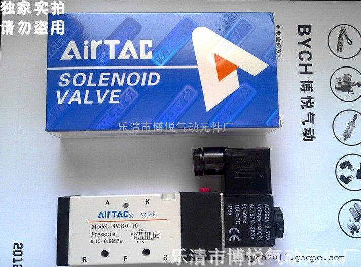 亚德客电磁阀 4V310-10 二位五通电磁阀