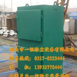 PL-2200单机除尘器/单机布袋除尘器