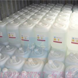 重庆市巴南区工业蒸馏水 实验室用蒸馏水 叉车电瓶用蒸馏水