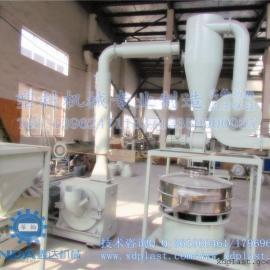 塑料磨粉机|PVC管材磨粉机厂家|PVC塑料管材磨粉机价格|磨粉机批&