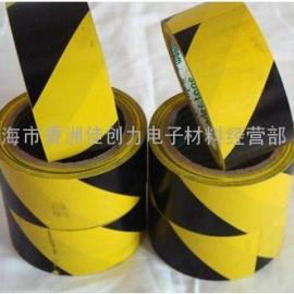 PVC警示胶带种类