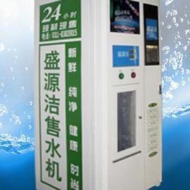 供应小区刷卡投币售水机 小区自动售水机特卖