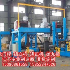 2013款H型钢焊接龙门焊 规格全 质量好 有现货