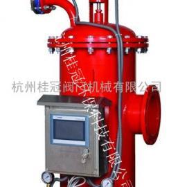 供应全自动自清洗过滤器(立式刷式)厂家价格 过滤器厂家直销