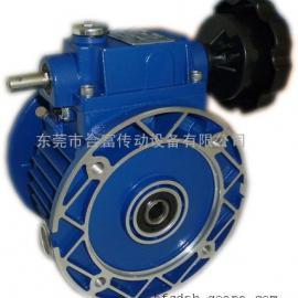 UDL005-750W-200~1000转铝壳无级变速器