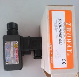 现货销售DNB-040K-06I继电器