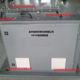 供应电除尘高频电源
