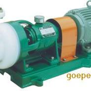 卸酸泵-硝酸泵-硫酸泵-酸泵