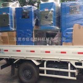 塑料除湿机,东莞塑料除湿机厂