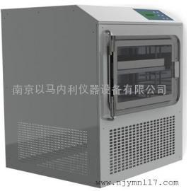 原位冻干型真空冷冻干燥机