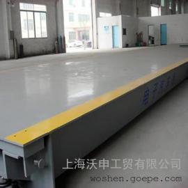 20吨移动式电子汽车衡,上海移动式电子汽车衡