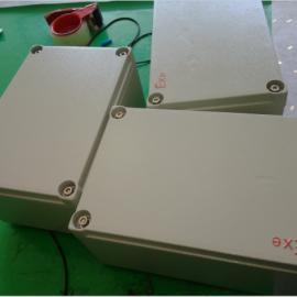 机房用BJX防爆接线箱