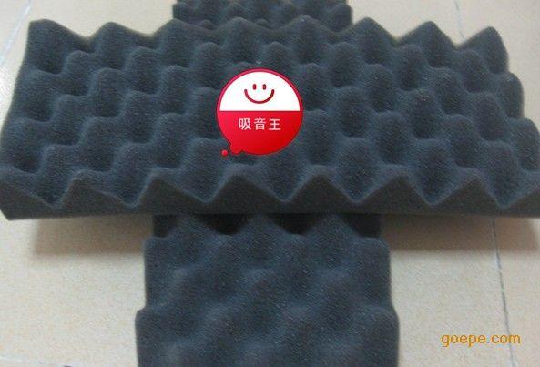 环保设备吸音棉