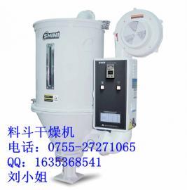信易牌热风式干燥机 空气干燥机