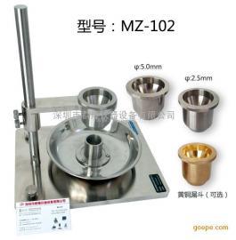 霍尔流速计MZ-102/金属灰尘转移松装密度仪