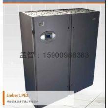 上海艾默生精密空调专业维护维修保养