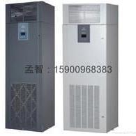 计算机机房专用精密空调,上海艾默生海洛斯空调
