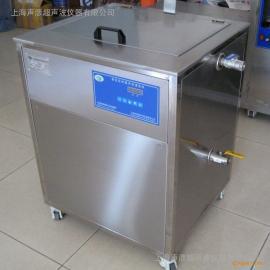 PCB电路板超声波清洗机超声波清洗 声彦
