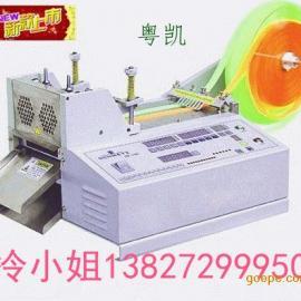 温洲切织带裁切机 剪织带裁带机生产厂家