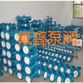 上海衬氟管道厂-上海衬氟管道批发-上海衬氟管道价格