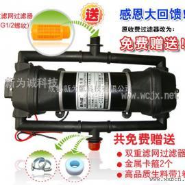 24伏直流水泵-大流量,高吸程