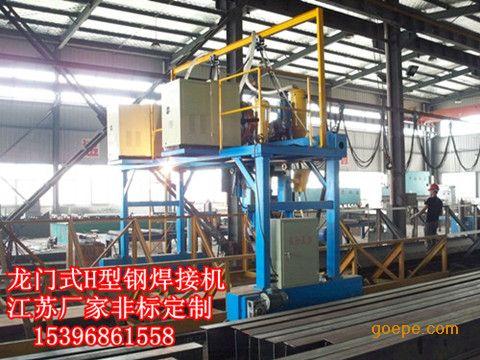 h型钢自动组立机价格|江苏钢结构设备组立机厂家 江苏龙门焊接机厂家