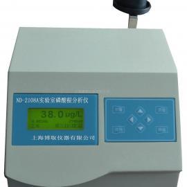 磷酸根剖析仪-上海博得