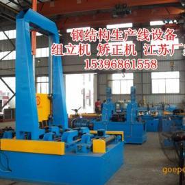 2013款H型钢组立机 江苏工字钢组立机厂家