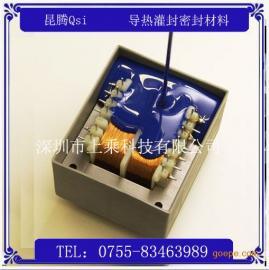 QSil108-93-1进口双组份AB超高导热灌封胶