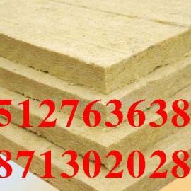 特价销售,90kg硬质岩棉保温板