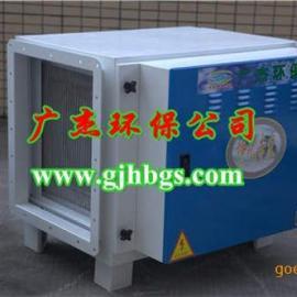 供应广西南宁高压静电油烟净化器