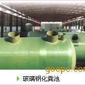 浙江缙云农村生活污水处理首选100立方玻璃钢化粪池高效环保