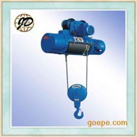 双速钢丝绳电动葫芦|MD钢丝绳电动葫芦