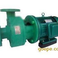 FP工程塑料泵